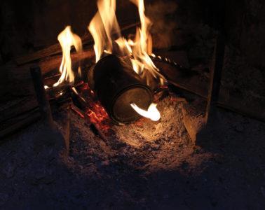 TREAD WIN FIRE