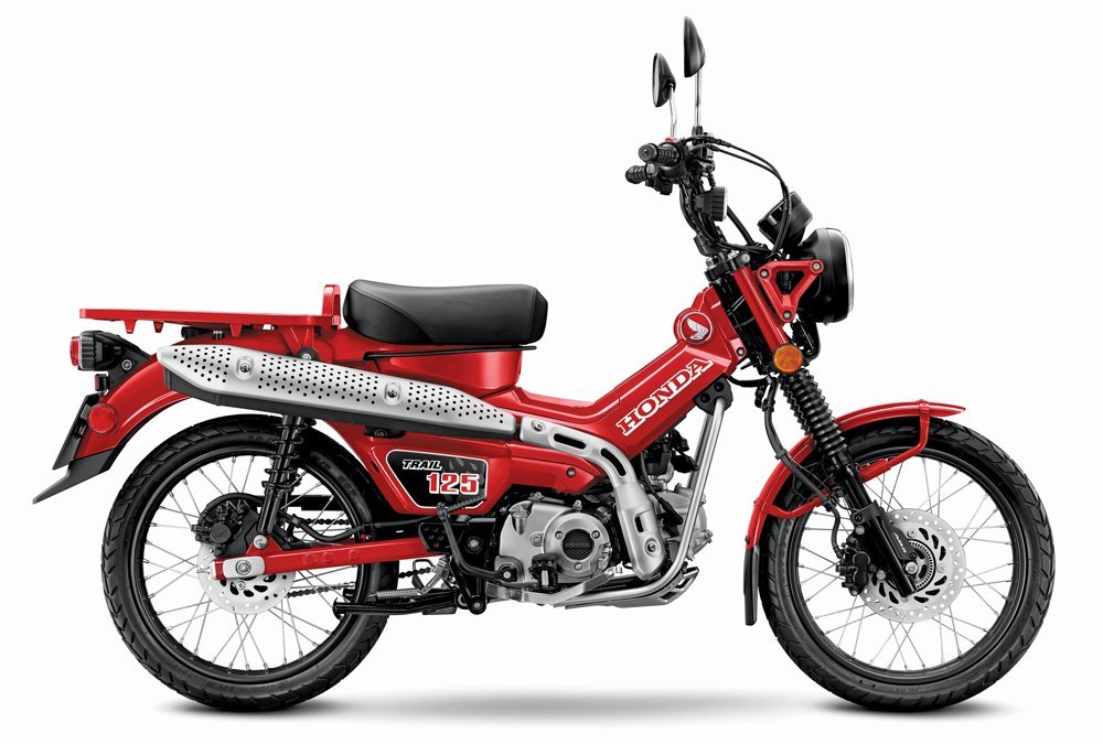 Honda Trail 125 ABS compact motorbike